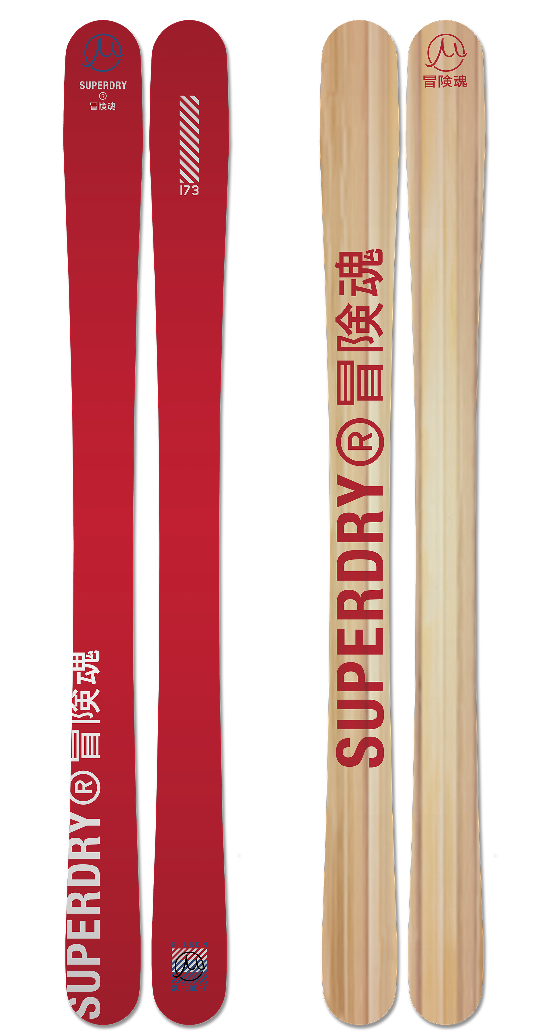 Superdry gravity red wood skis large