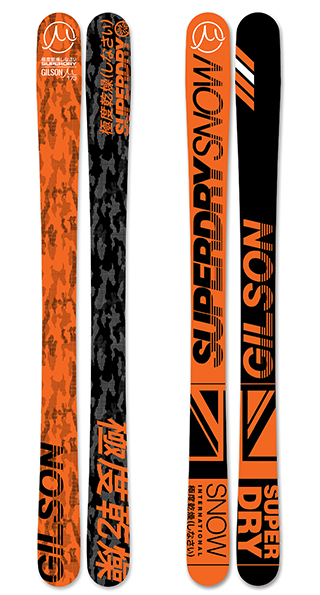 Superdry  Ultimate - Orange