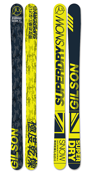 Superdry  Ultimate - Yellow