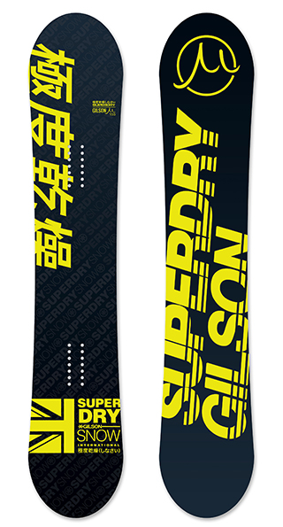 Superdry  Motion - Yellow